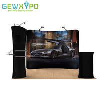 3 3 Exhibition Booth Combination Trade Show Display Stand