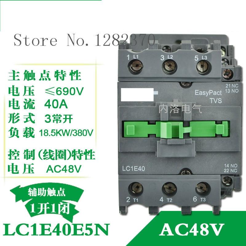 [ZOB] Authentic original AC contactor LC1E40 LC1E40C5N/F5N/B5N/Q5N/M5N/E5N AC24V/36V/48V/110V/220V/380V 1NC 1NO--5pcs/lot