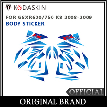 KODASKIN Motorcycle For SUZUKI GSXR600 GSXR750 K8 2008-2009 2D Fairing Emblem Sticker Decal