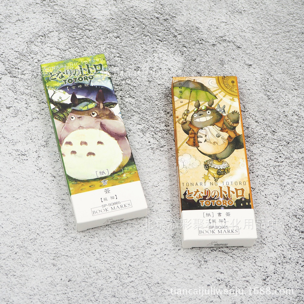 32 Pcs/Set Kawaii Totoro Paper Bookmark Stationery Bookmarks Book Holder Message Card Gift Stationery
