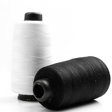 2Pcs/Set 3000 Yards length Polyester Sewing Machine White Black Thread line/hand stitching/machine sewing thread for shirt/dress