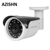 FULL HD H 265 Auto 4X Zoom 2 8mm 12mm IP Camera 2MP 4MP 25FPS DC12V