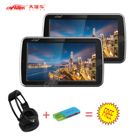 CARAVAN 2PCS Full 9 Inch HD LCD Screen Portable Car Headrest DVD Monitor 800 480 With