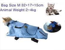 veterinary fixation bag for small animals,cat to Patient Monitor,Blood Press Monitor,Pets Care Free shipping