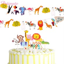 PATIMATE Jungle Animal Banner Cake Topper Flag Birthday Safari Theme Party Decorations Kids Favors