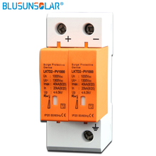 цена на DC 1000V 500V 20KA-40KA 2 pole SPD House Surge Protector Protective Low-voltage Arrester Device HYS4-PV-1000 35mm din rail CE