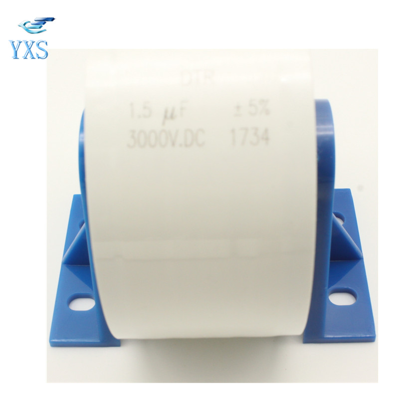 DTR 3000VDC GTO Absorption High Frequency Resonant No Sense Absorption Capacitor 0.08UF 0.12UF 0.22UF 0.33UF 0.4UF 0.47UF 1.5UF dtr series 2uf 1200vac 2500vdc high frequency high voltage ac resonant capacitor 80a