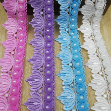 13Yards Beaded Lace Trim Ruffle Lace Applique Pearls Skirt Doll Diy Lace Fabric Wedding Dress Decoration Lace Accessories