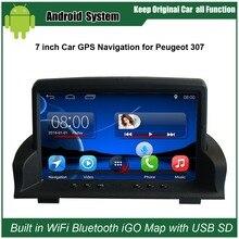 Aggiornato Originale Android 7.1 Car Radio Player Vestito per Peugeot 307 Auto Video Player Costruito in WiFi GPS di Navigazione Bluetooth