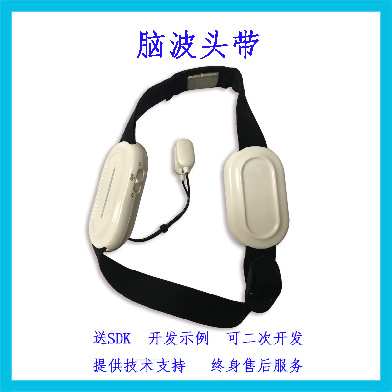 Mind Hoop, Brain Cube, Bluetooth Brain Wave, Head and Attention Relaxation Ability Evaluation Tgam Two Development cube attention 27 5 2016