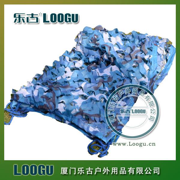 VILEAD 6 M 19.5FT Grande Mar Azul Digital de Camuflagem Militar Net exército Camo Compensação ao Abrigo do Sol Sombra Net para a Caça Camping tenda