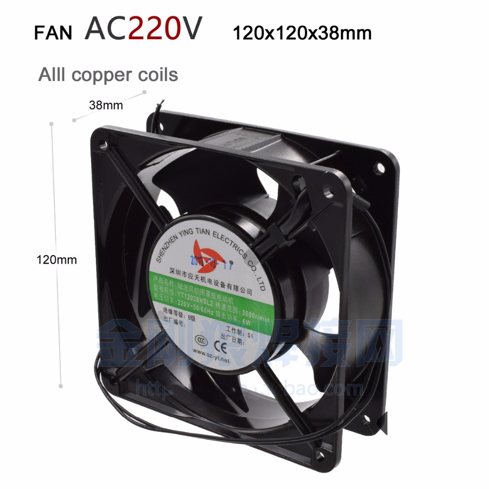12038 Industrial Ventilator Fan Low Noise Axial Fan 220V 120X120X38mm Cooling Fan Use For Welding Machine YT12038HSL2