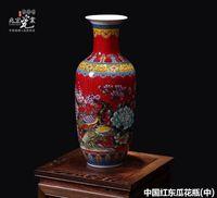 Chinese archaize colored enamel porcelain decorative vase