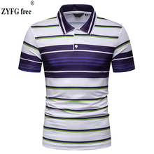ZYFG free men Polo striped contrast color short-sleeved polo shirt gentleman simple casual style male clothing