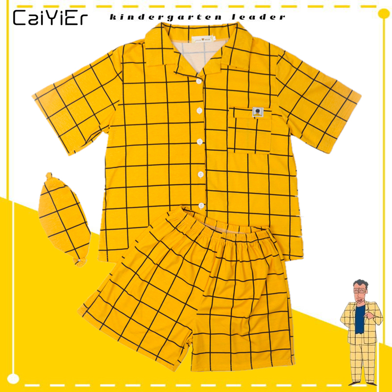 Caiyier Yellow Grid Print Cotton   Pajama     Set   Short Sleeve Top With Eye Mask Sleepwear Cartoon Ladies Nightwear Causal Homewear