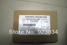 projector lamp  POA-LMP81  for  SANYO PLC-XP51 XP5100C XP51L XP56