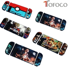 все цены на Colorful Pattern Hard Protective Housing Shell hard Case Cover For Nintend Switch Game Console Protector онлайн
