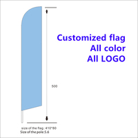WINDLESS FEATHER FLAG Cell Phone Advertising Sign Swooper Banner 5.6m Handing polyester