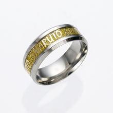 Naruto Stainless Steel Finger Ring