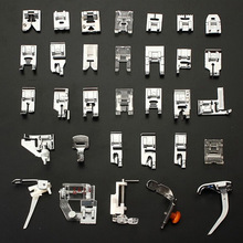 7-52 Pcs Set Sewing Machines Accessories Presser Foot,DIY Patchwork Foot Pedal Sewing Tools Kit,sewing Supplies Presser Feet