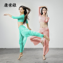 KSUA nouveau design danse rime vêtements d'hiver automne yoga costume de remise en forme usure femelle nombril mince danse avec soutien-gorge