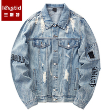 6ca1ba52b832 2019 Hip Hop Mens Distressed Streetwear Denim Bomber Jackets Ripped Holes  Vintage Gothic Letter Embroidery Short