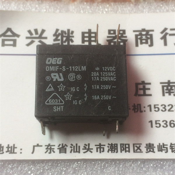 10pc New Tyco OEG power relay OZ-SS-112LM1 6 feet