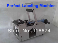 Fast Free Shipping HOT Semi Automatic Round Bottle Labeling Machine Labeler Packaging Equipment