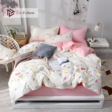 Liv-Esthete Small Floral Pastoral Bedding Set Decor Soft Duvet Cover Fitted Sheet Pillowcase Bed Linen For Adult Kids Bedspread