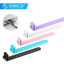 ORICO Adjustable Cable Organizer Silicone Holder for Aux Earphone Management