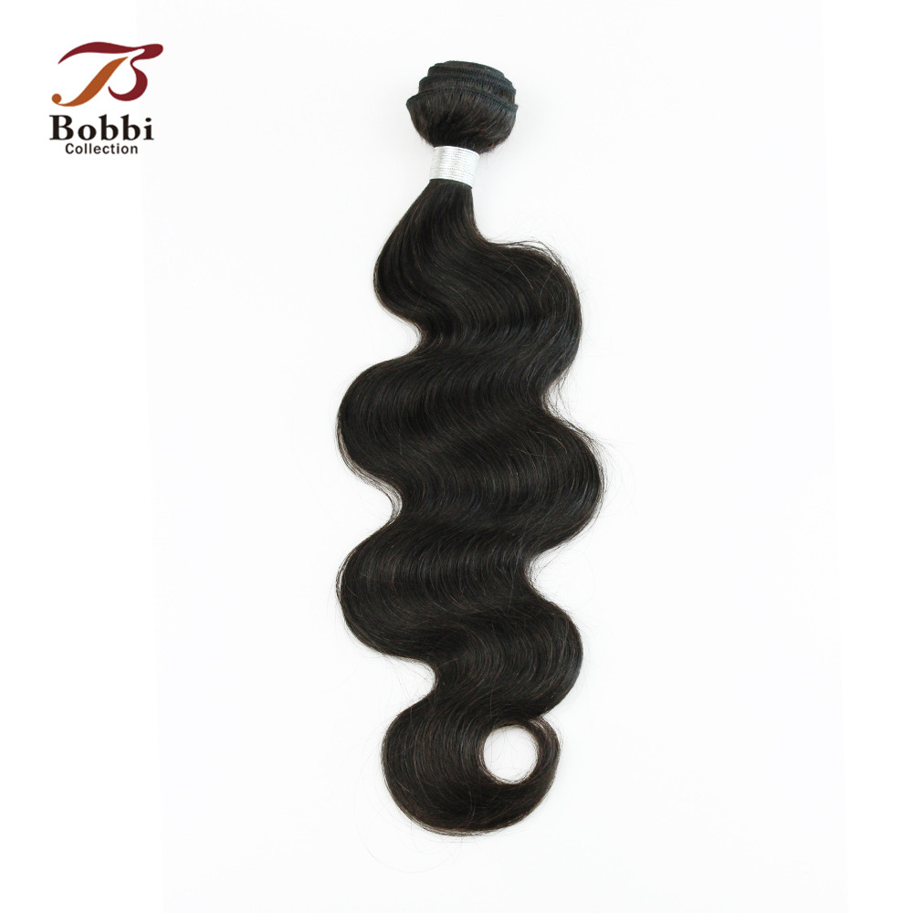 Bobbi Collection 1 Bundle Peruvian Body Wave Hair Weave Bundles Natural Brown Color 10-26 inch Remy Human Hair Extension