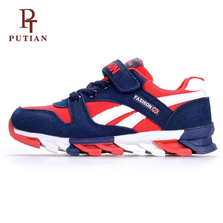 PU TIAN Bērnu apavi Zēniem Sneakers Meitenes Sporta apavi Bērni - Bērnu apavi