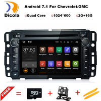 7 1024 600 Quad Core Android 7 12 2G 16G Special Car DVD For GMC Acadia