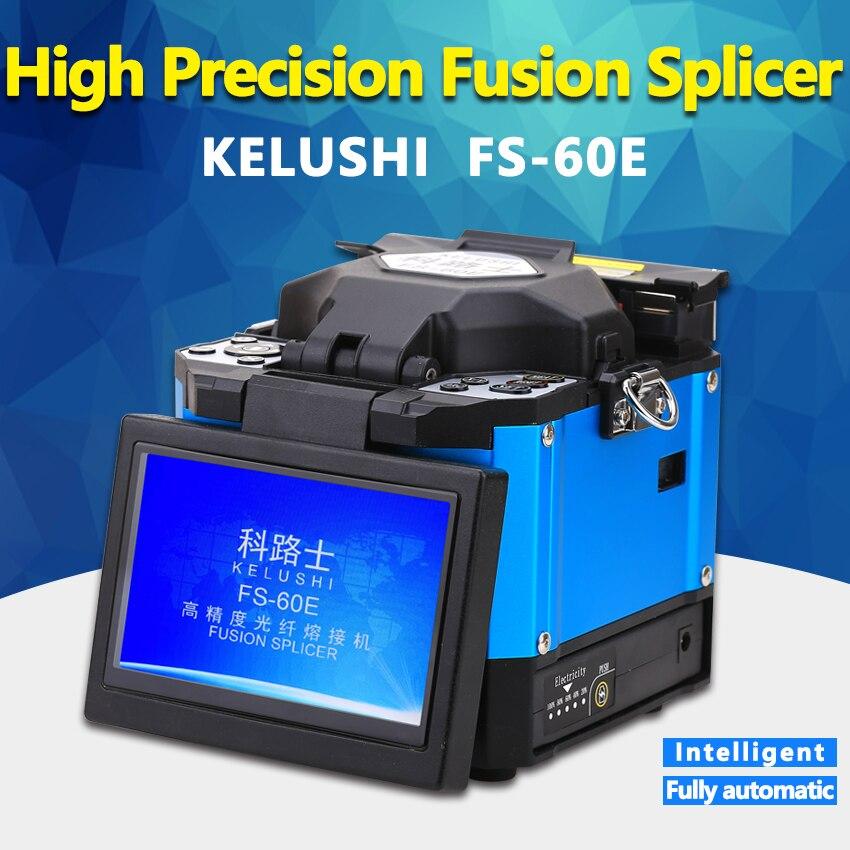 KELUSHI FS-60E FTTH automatique Fiber optique haute précision Fusion épisseuse Machine électrode soudage épissage Machine bleu