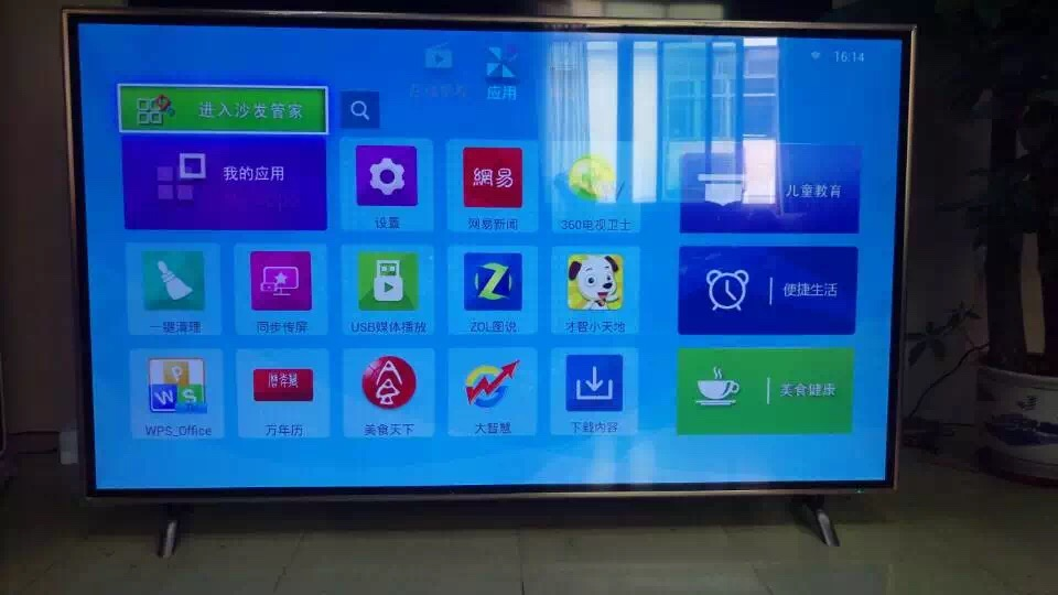 43 49 55 60 65 Inch Android Smart HDMI Lcd Tft Hd Led Television Tv
