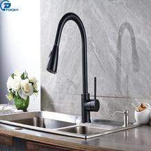 Poiqihy масло втирают Бронзовый Изогнутые ванная комната кухонный кран Pull Down сопла распылителя смесителя