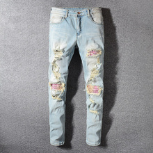 Fashion Streetwear Men Jeans Retro Blue Wash Slim Fit Elastic Ripped Patchwork Denim Broken Pants Hip Hop Hombre