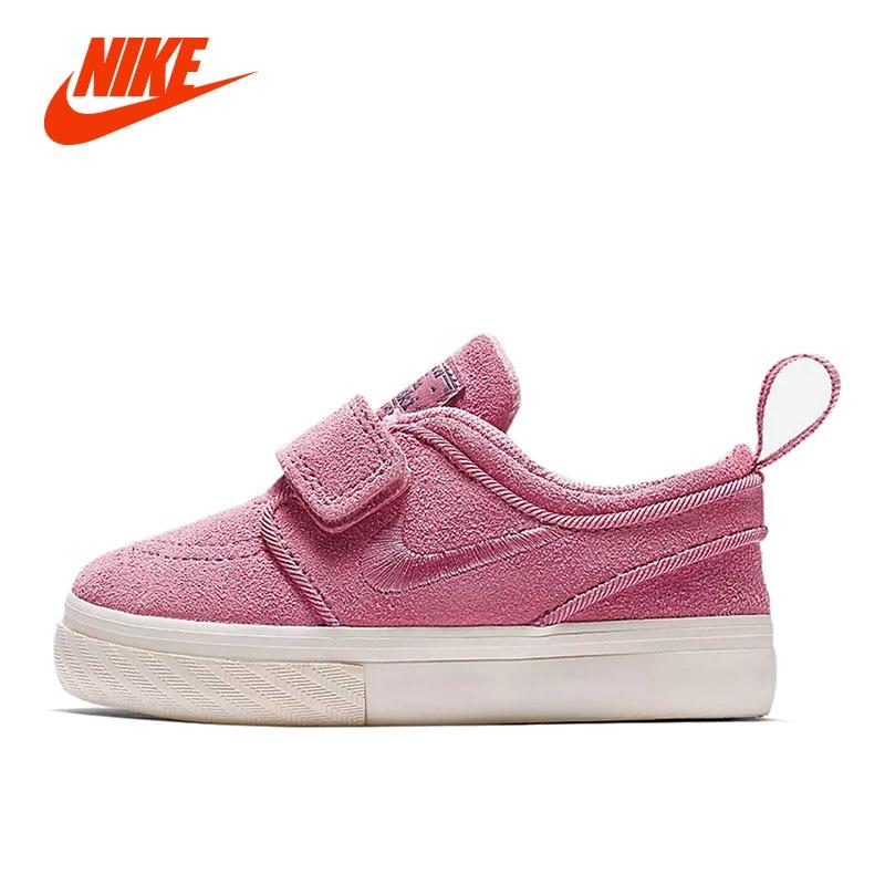 Nike SB Stefan Janoski Girl Kids Skateboarding Shoe Lightweight Comfortable Boys Children Casual Sport Sneakers black coffee leeds