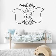 Dumbo Kids Wall Decal Cartoon Elephant Art Stickers Room Decoration Personalized Custom Girl Name Nursery Decor J122