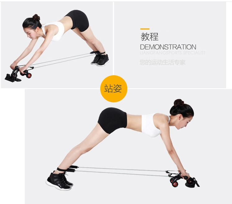 Abdominal Muscle Assisted Tension Band Combination Elastic Rope Word Resistance Band Exercise Fitness