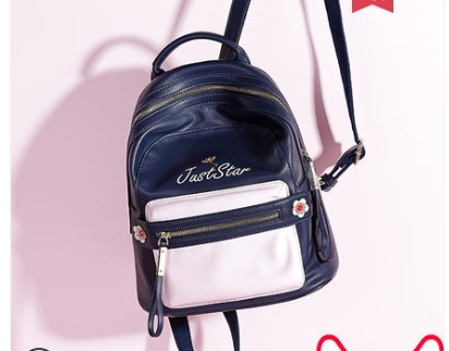 Princess sweet  lolita JUSTSTAR bag Korean backpack embroidery color all-match fashion Student Backpack Travel Bag  OSN171649Princess sweet  lolita JUSTSTAR bag Korean backpack embroidery color all-match fashion Student Backpack Travel Bag  OSN171649