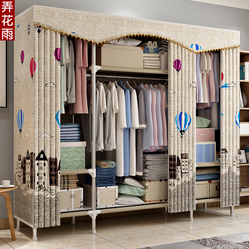Cloth Wardrobe Steel Pipe Thicken Reinforced Double Cloth Simple Steel Frame Assembly Oxford Locker Hanging Wardrobe