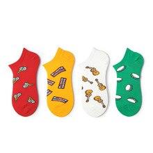 12 pairs / bag socks female tide socks female ins spring and summer personality boat socks shallow mouth street Sen cute socks