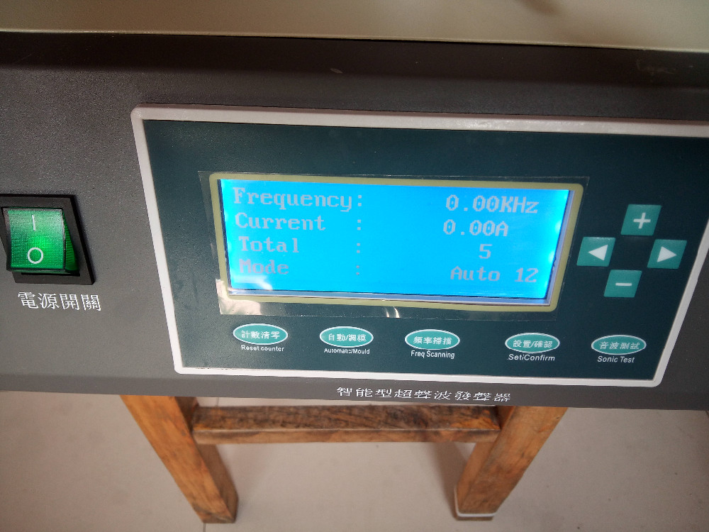 Digital Automatic Tracking Ultrasonic Welding Machine With Digital Display 15