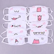 1Pc Kawaii Anti Stofmasker Katoen Mond Masker Leuke Anime Cartoon Mond Moffel Gezichtsmasker Emoticon Masque Maskers