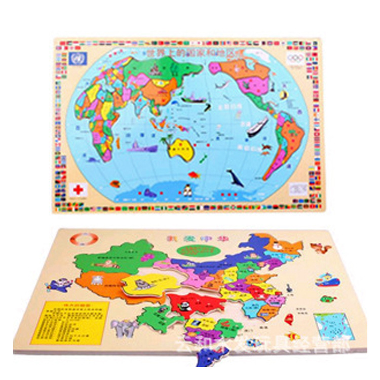 Buy wooden world map puzzle wooden children early learning C