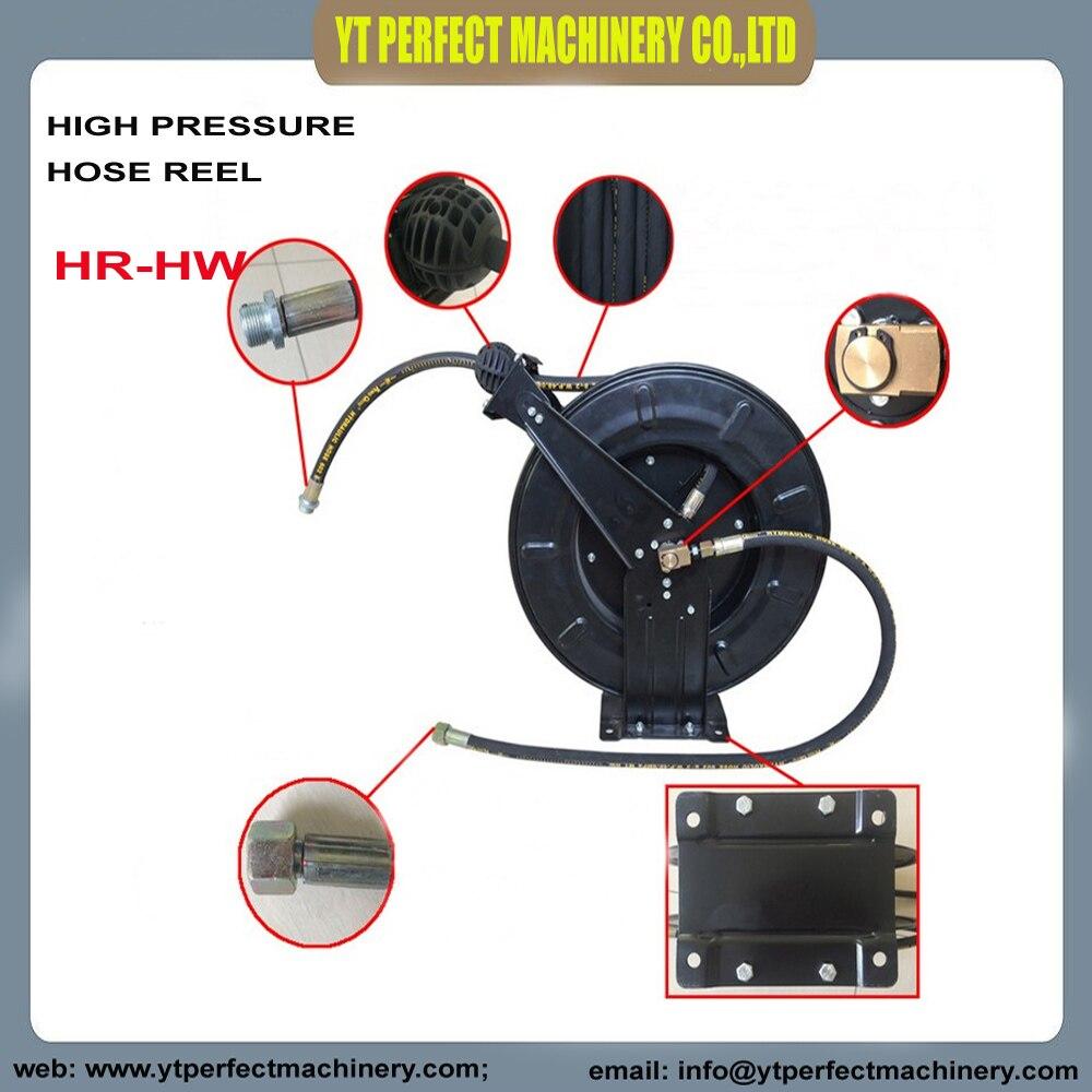 HR-HW горячая Распродажа выдвижной шланг высокого давления катушка
