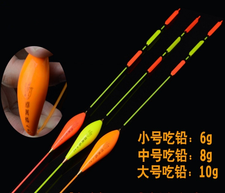 Long distance fishing float for large water big fish you can see it clear even from 50 m away soft body tough and durable