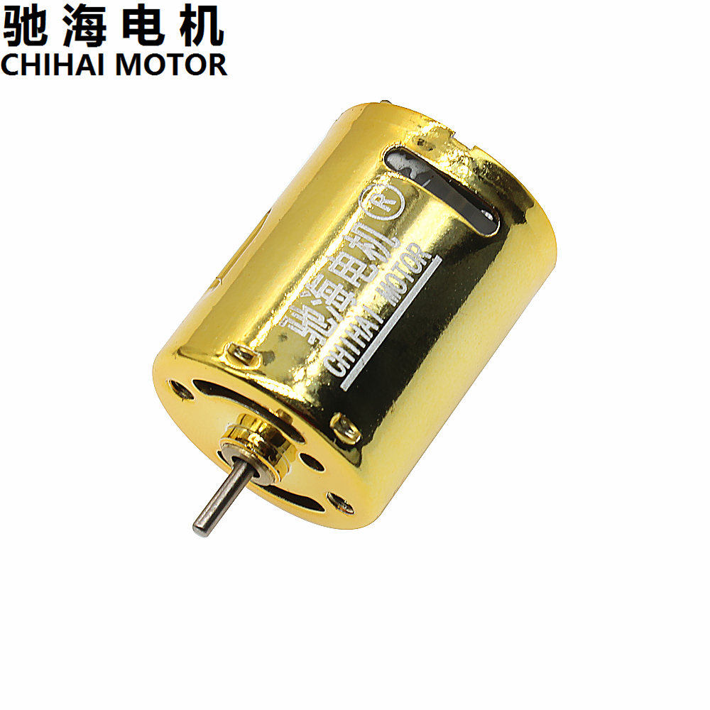 Chihai Motor CHR-K370WD-5523G-41D Gear Motor for Water Bullets Gun Jin Ming wave box Motor 8.4V 11.1V