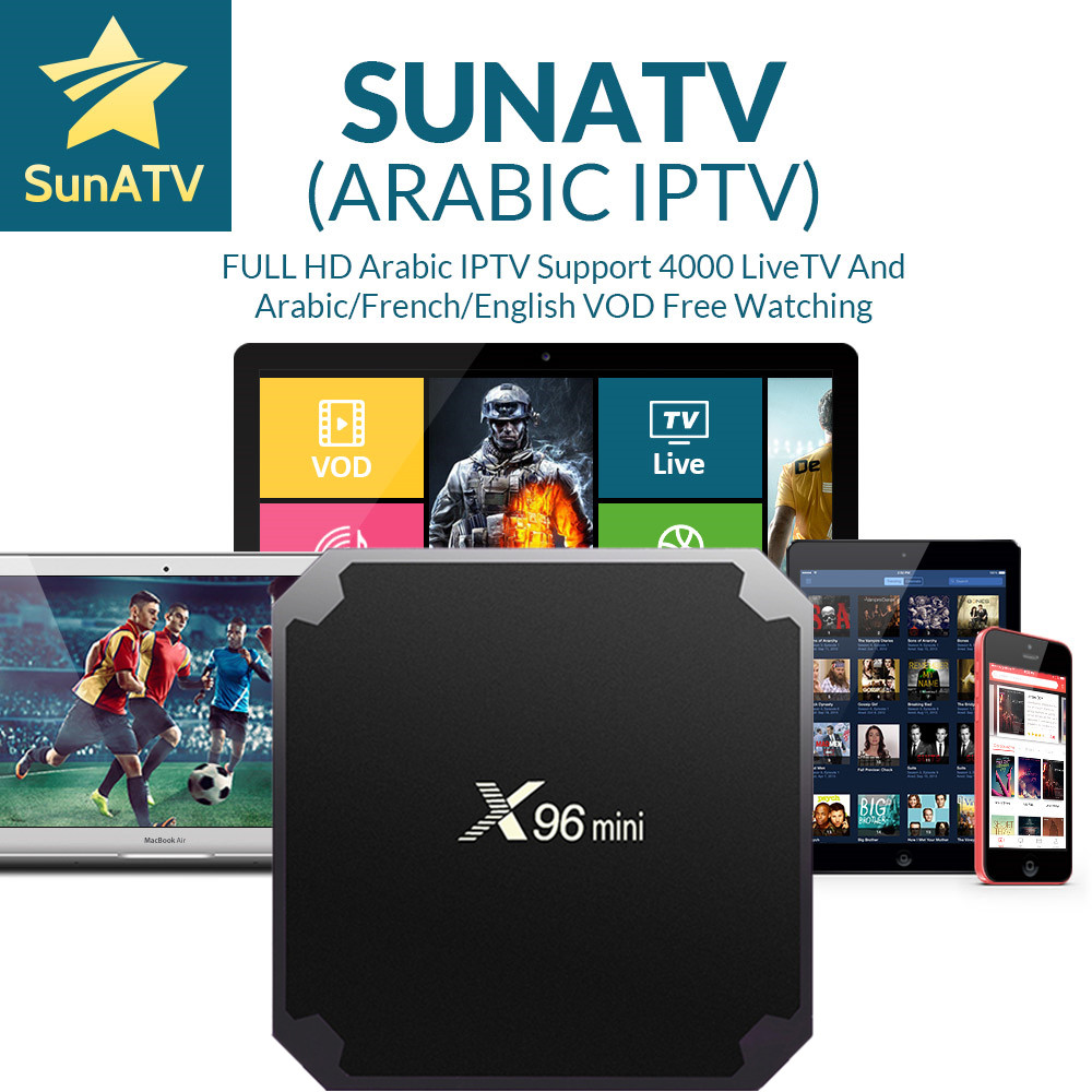 SUNATV Reseller Panel Arabic IPTV French IPTV Support Android m3u enigma2 mag250  7000 live+VOD Arabic/UK/French android x96mini